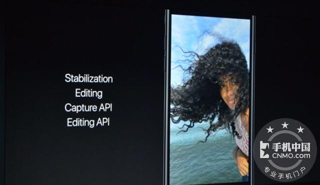 【图片17】苹果发布会都说了点啥?一分钟读懂发布会内容!苹果秋季发布会内容汇总