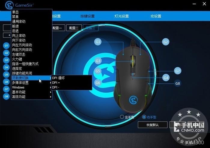 GameSir GK300电竞机械键盘+GM300 双模电竞鼠标 体验第28张图_手机中国论坛