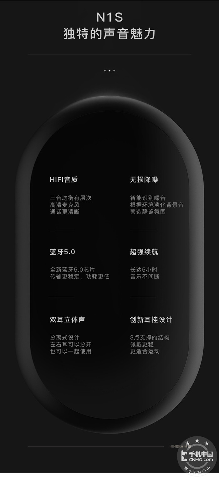 【手机中国众测】第53期:美貌与才华并重,南卡N1S真无线蓝牙5.0耳机众测第3张图_手机中国论坛