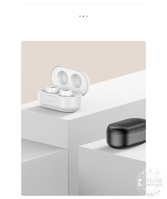 【手机中国众测】第53期:美貌与才华并重,南卡N1S真无线蓝牙5.0耳机众测第23张图_手机中国论坛