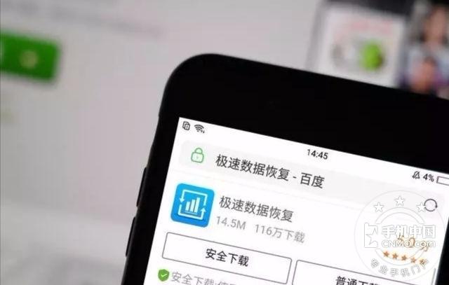 如何应对手机提醒的系统更新?这篇干货告诉你第2张图_手机中国论坛