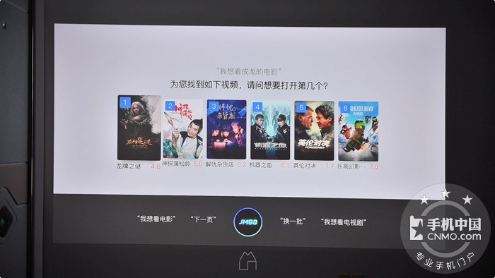 双十一投影买什么?不止PK掉竞品-坚果J9智能投影日常向使用评测第29张图_手机中国论坛