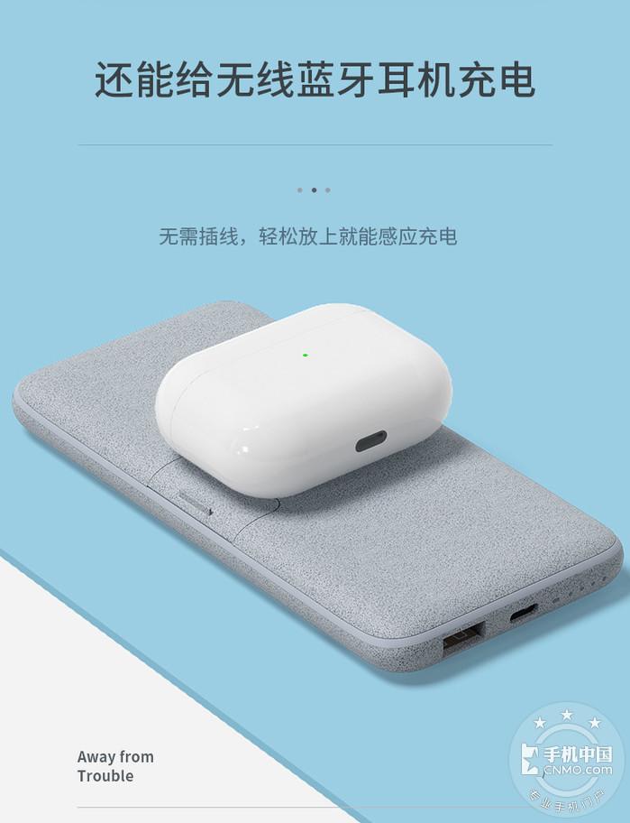 【手机中国众测】第58期:南卡无线充电宝POW-2众测第9张图_手机中国论坛