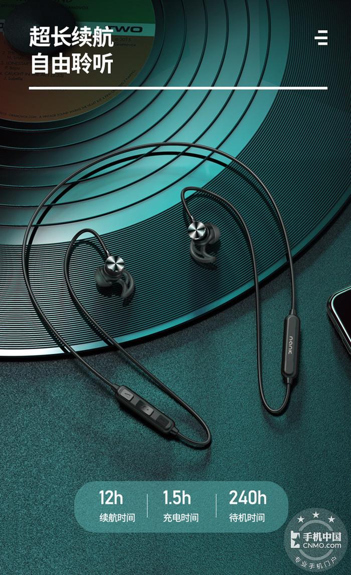 【手机中国众测】第61期:低延迟 高保真,南卡S2游戏蓝牙耳机众测第8张图_手机中国论坛